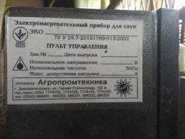 ЭКО Электронагревательный прибор для сауны