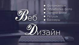 Фотомонтаж Обработка фото Замена фона Ретушь Баннеры Вебдизайн Фотошоп