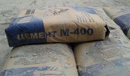 Акция, Цемент м400 и м500 для любых работ по Акционой цене!