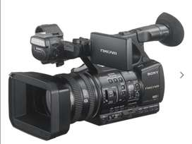 Sony Camcorder HXR-NX5E