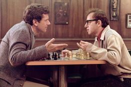 """Занятие """"Шахматы за один день!"""""""