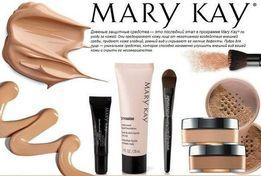 Продам продукцию Mary Kay со скидкой -40%!