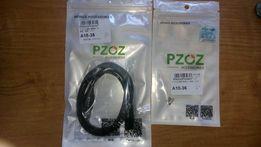Кабель магнитный PZOZ micro-USB