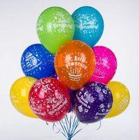 Воздушные шарики (гелиевые, цифры, арки, гирлянды)