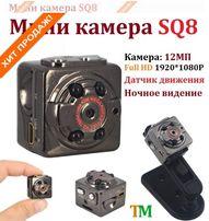Мини камера SQ-8 Original