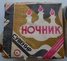 Ночник сувенир Ровно