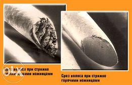 Стрижка горячими ножницами