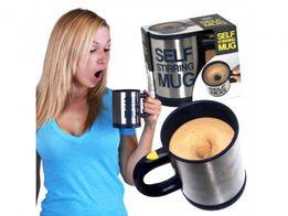 Кружка мешалка Self Stirring Mug автоматическая