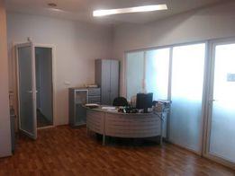 Продам офис ул.Сумская 26 -250 метров