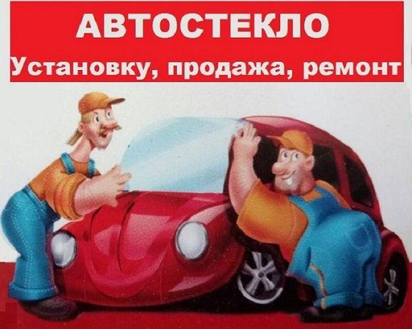 Лобовое стекло Toyota Sequoia Тойота Секвойя боковое заднее Автостекло Киев - изображение 3