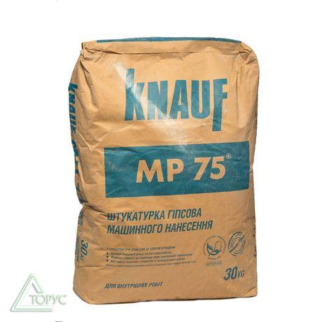 Штукатурка Кнауф МР-75 (30кг)