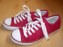 HUDSON ang.modne tenisówki (22,5cm)
