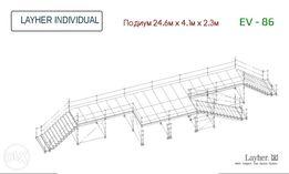 EV Podium 24.6m x 4.1m x 2.3m - LAYHER INDIVIDUAL