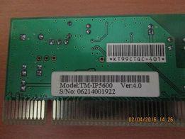 Продам сетевой адаптер TP-LINK TM-IP5660(50 руб.)