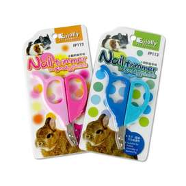 Nail Trimmer for rodents & cats