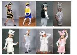 Прокат продажа карнавальных , новогодних костюмов