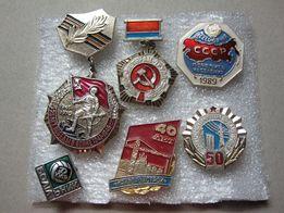 Значки 21 штука СССР юбилейные наградные спорт авиация война др.