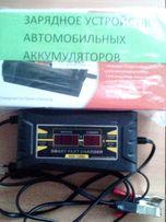 Автоматическое зарядное устройство SON-1206D для аккумуляторов