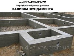 Ленточный фундамент «под ключ» в Киеве