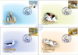 Полный комплект конвертов первого дня КПД (г. Донецк)