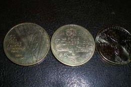 Монета 1 Гривна 60 65 70 лет победы хорошее состояние