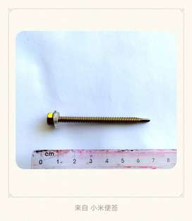 Sheet Nails/Screws (with washer)