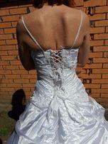 Свадебное платье 40 размера