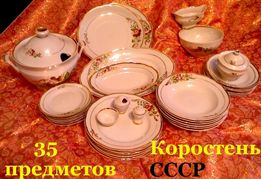 Сервиз столовый,СССР,советский,35 предметов,Коростень,новый