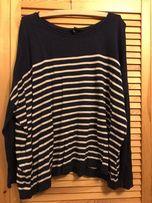 Sweter luźny w paski H&M