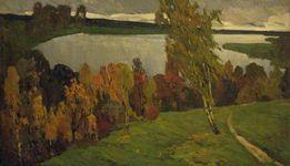 Картина Осенний пейзаж Бедношей Д.П 1970 год