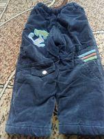 Куртка-штани