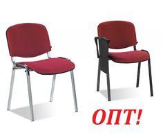 """Офисный стул """"ISO"""" Новый стиль. ОПТ."""