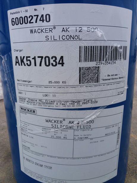 Пмс 10000 силиконовое масло .ремонт вискомуфт.вискомуфта