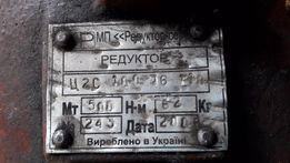 Редуктор Ц2С 100-16