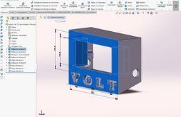 Моделирование и 3D печать на заказ.
