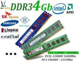 4Gb DDR3 4Gb PC3-12800U/PC3L-12800U 1600Мгц. Розница! Опт!