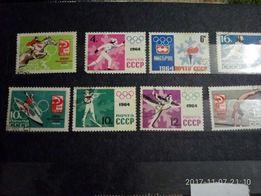 Марки, оліипійські ігри 1964