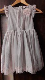 Продам нарядное платье Н.М.