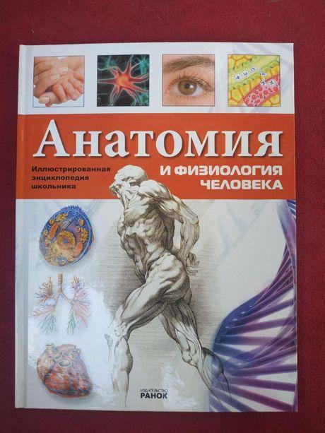 Книги для детей образовательные