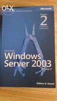 MS Windows Server 2003 Vademecum wyd.2