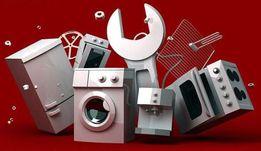 Ремонт холодильников, стиральных машин, водонагревателей , пылесосов
