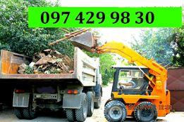 Вывоз мусора и другие услуги