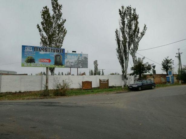 Гранитные Памятники! Самые доступные цены в городе ! Николаев - изображение 3