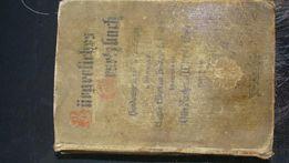Stara niemiecka księga z 1896 roku