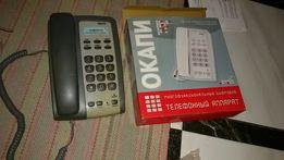 Продам телефон на цифровую АТС