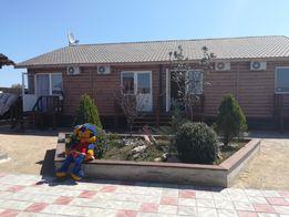 СРОЧНО!Продам новую, уютную базу отдыха на средней косе! г.Бердянск.