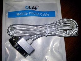 кабель для iphone 4s iPad 2/3/4 iPod Ц 300р. OLAF