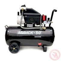 Продам компрессор Минск-50