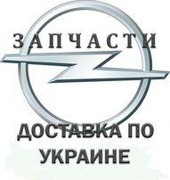 Турбина 1,9 TDI Opel Astra H, Zefira B.Разборка