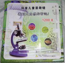 Оптический микроскоп Datyson 100X , 600X , 1200X Полный набор. Нюанс